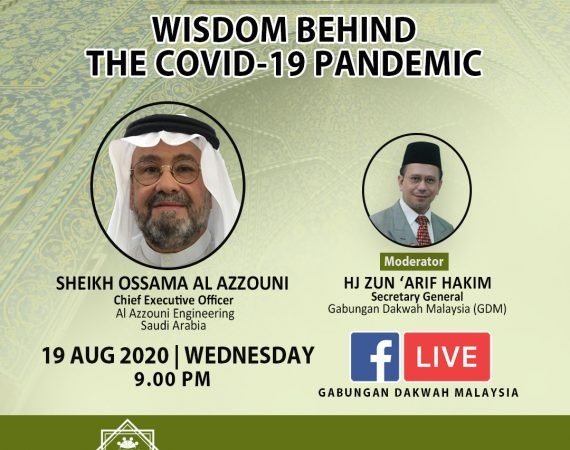 WISDOM BEHIND THE COVID-19 PANDEMIC