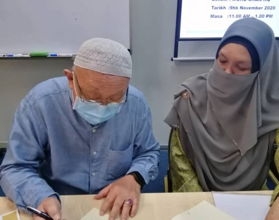 Pertubuhan Kebajikan Mohd Chan (PKMC) bersetuju menjadi Ahli GDM